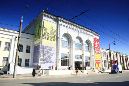 Reinventing the city of Perm (Russia) around a museum